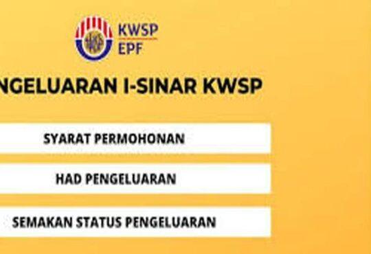 Isinar-Kwsp-com-My-Review